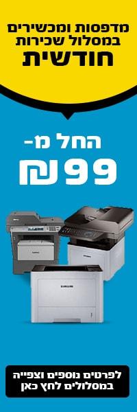מודרני סורקים, סורק מסמכים, סורק נייד   נט פרינט - Net Print CT-35